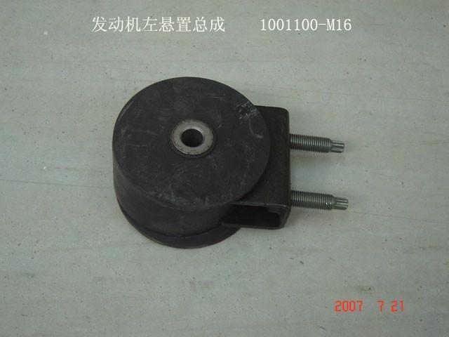 изображение 1001100-M16