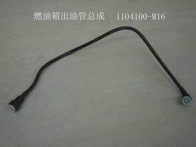 изображение 1104100-M16
