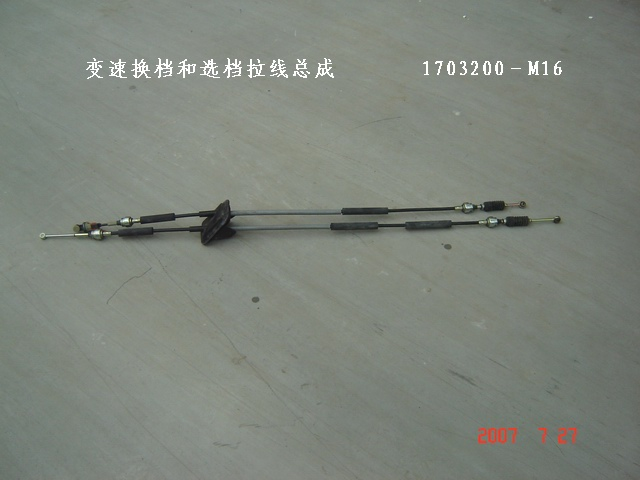 изображение 1703200-M16
