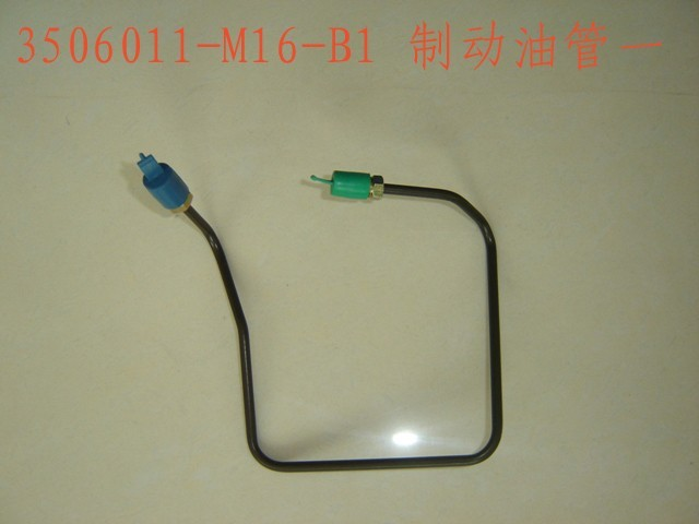 изображение 3506011-M16-B1