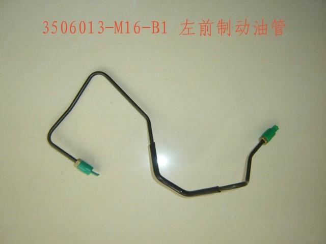изображение 3506013-M16-B1