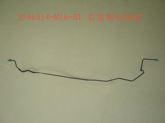 изображение 3506014-M16-B1