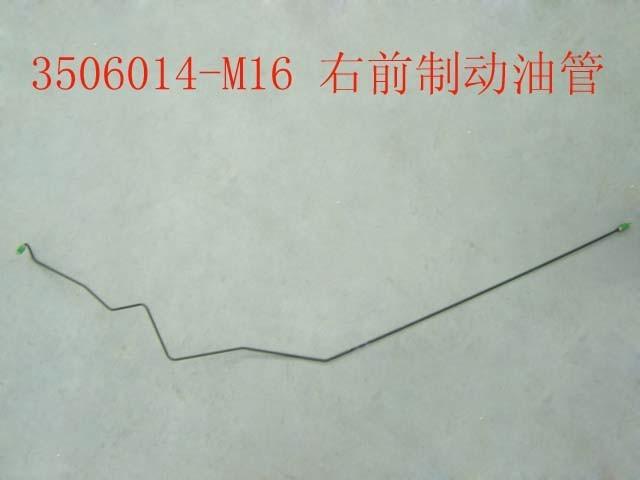 изображение 3506014-M16
