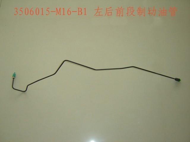 изображение 3506015-M16-B1