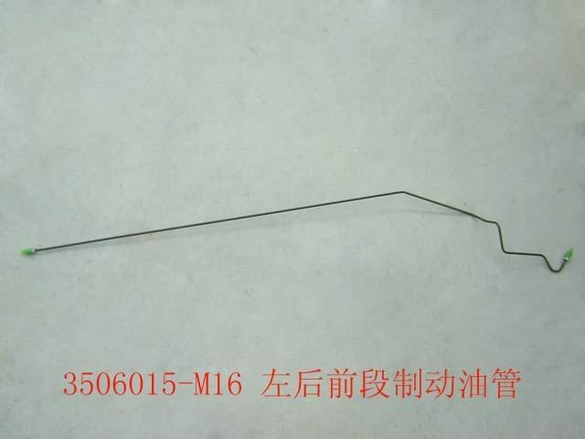 изображение 3506015-M16