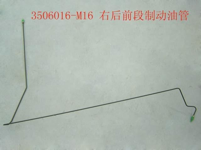 изображение 3506016-M16