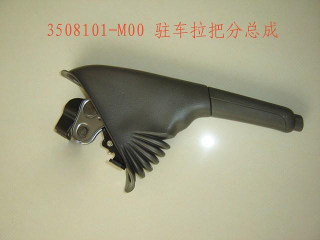 изображение 3508101-M00