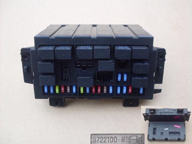 изображение 3722100-M16-B1