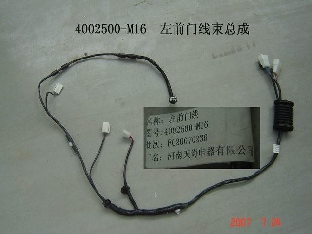 изображение 4002500-M16