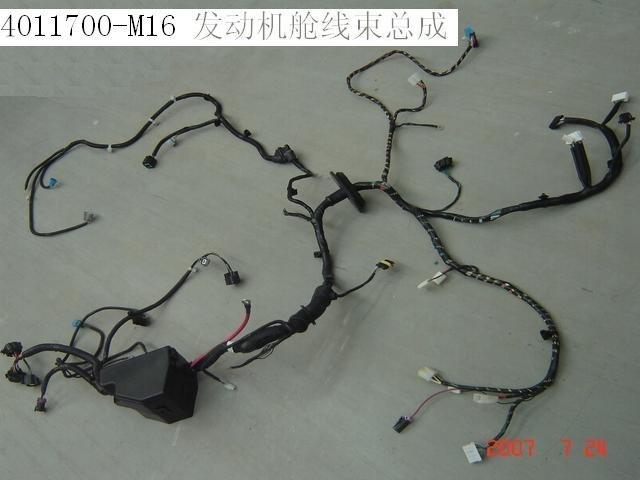 изображение 4011700-M16