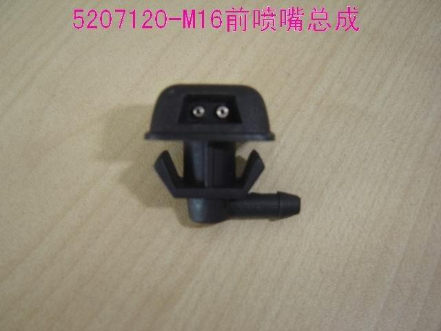 изображение 5207120-M16
