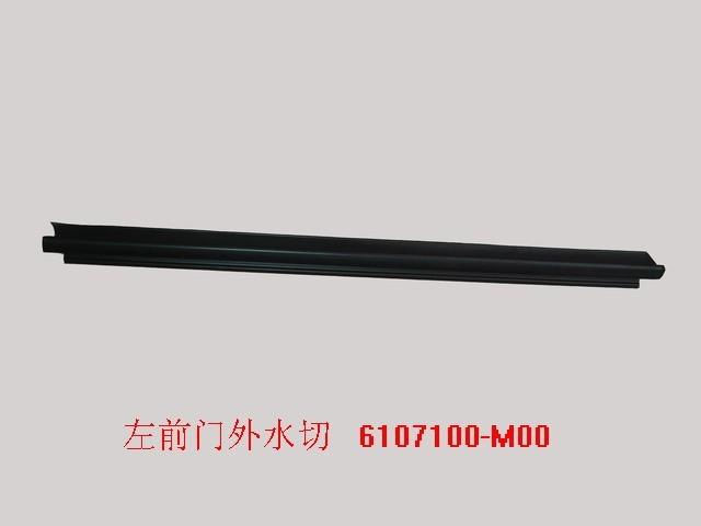изображение 6107100-M00