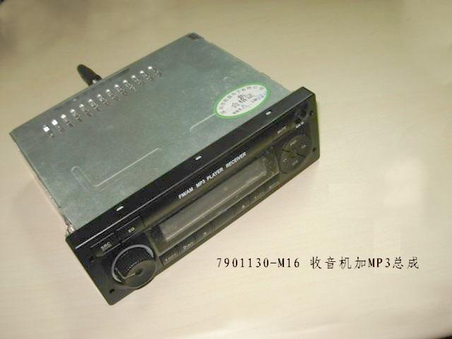 изображение 7901130-M16