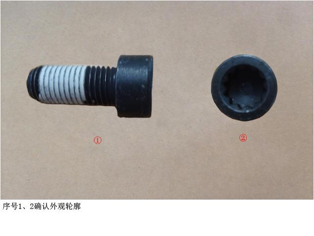 изображение 1005011XEC42