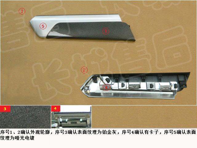 5305020XSY02A