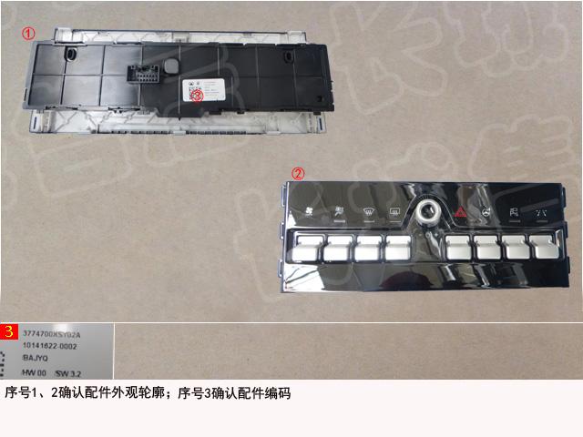 5306050XSY02A