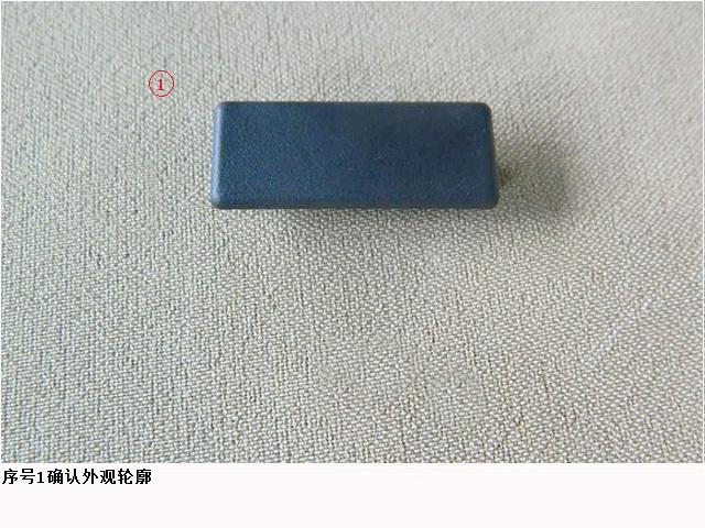 5306322XKZ1DA