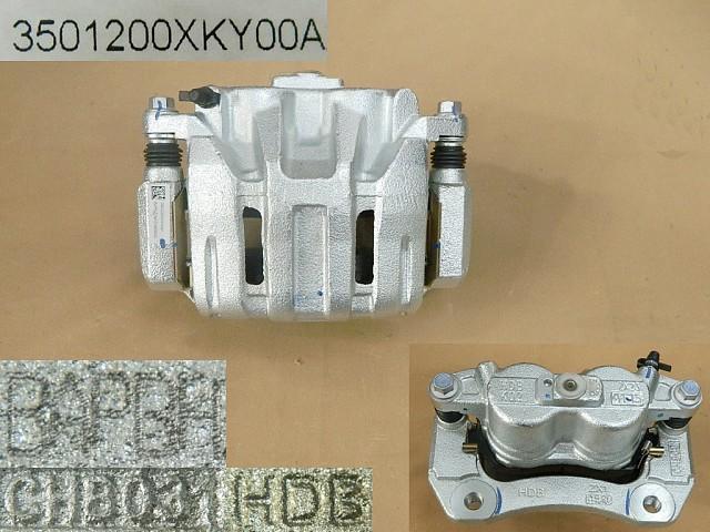 3502011XKY00A