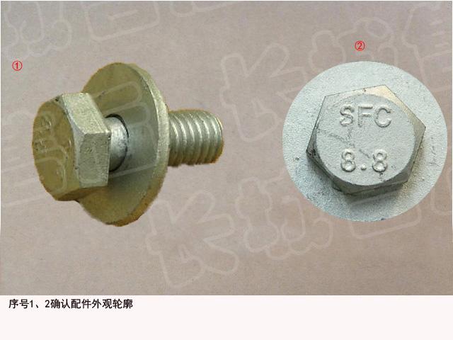C1530830FDE