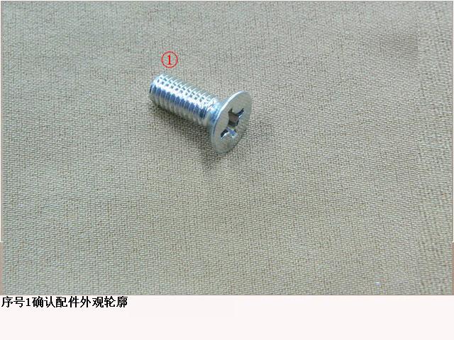 Q2560616FDE