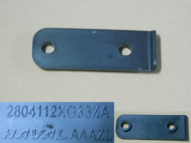 2804112XG83XA
