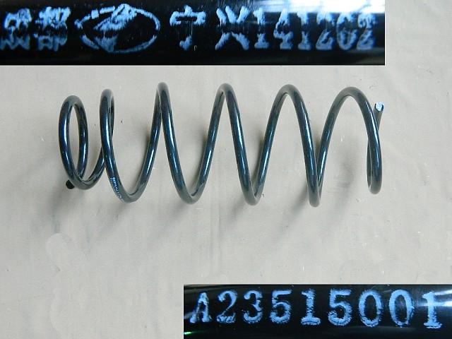 2905105-G08