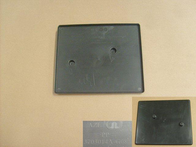 3703014-G08