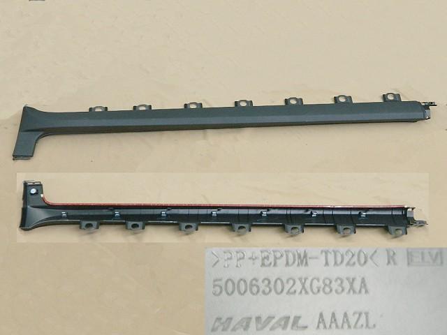 5006306XG83XA
