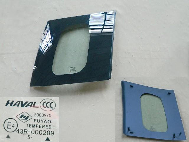 5403200XS56XA