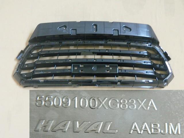 5509101XG83XA