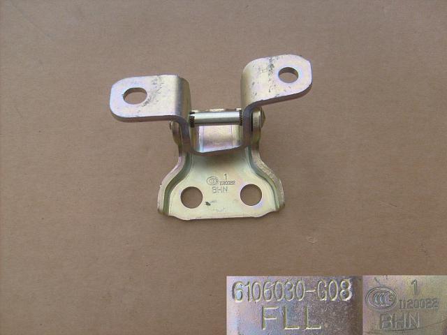 6106030A-G08