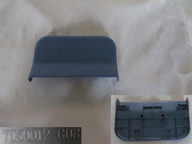 7050012-G08-0088