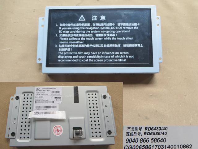7901023XS56XD