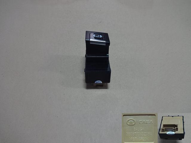 3508730XSZ08A