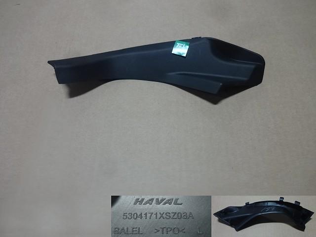 5304180XSZ08A
