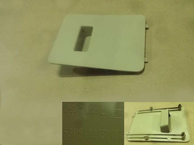 5306510XSZ08A86