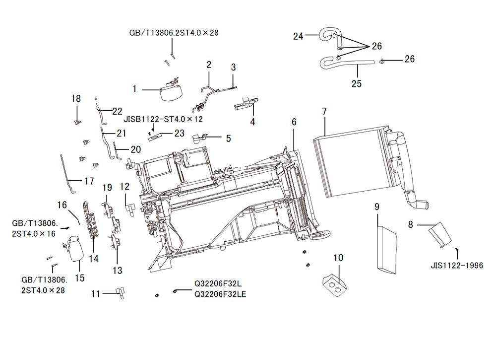 отопитель (устройство)