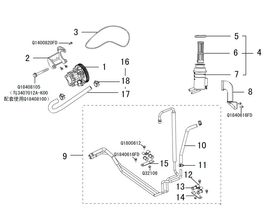 гидроусилитель руля