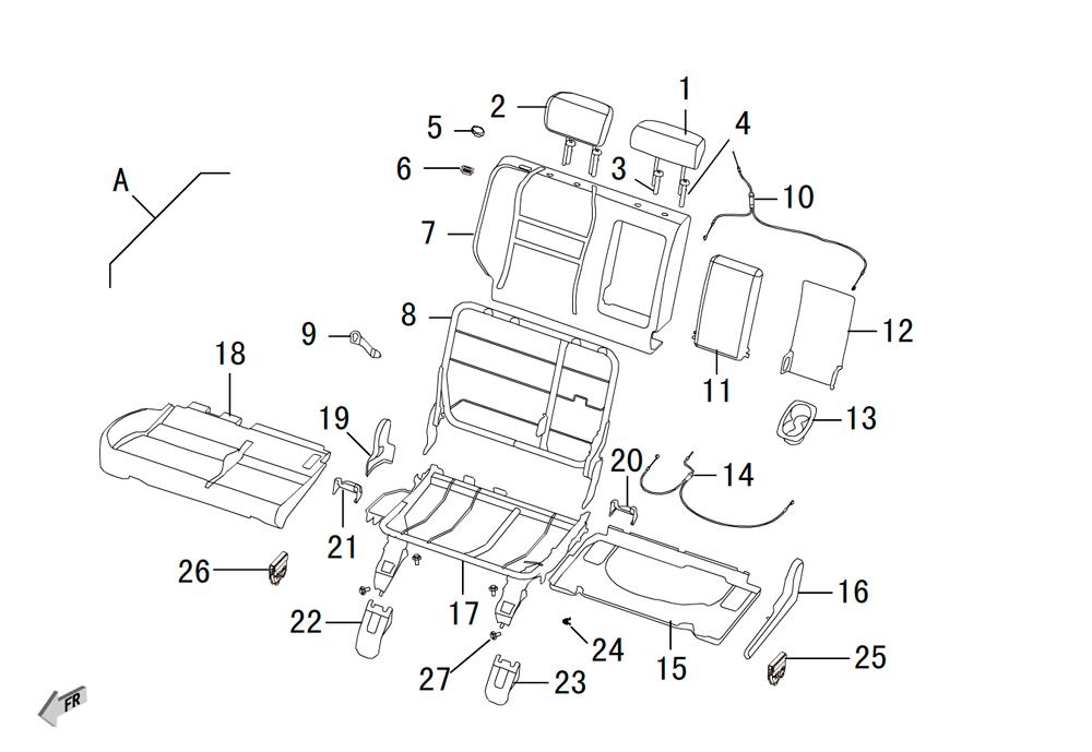 заднее сидение (верхняя часть)
