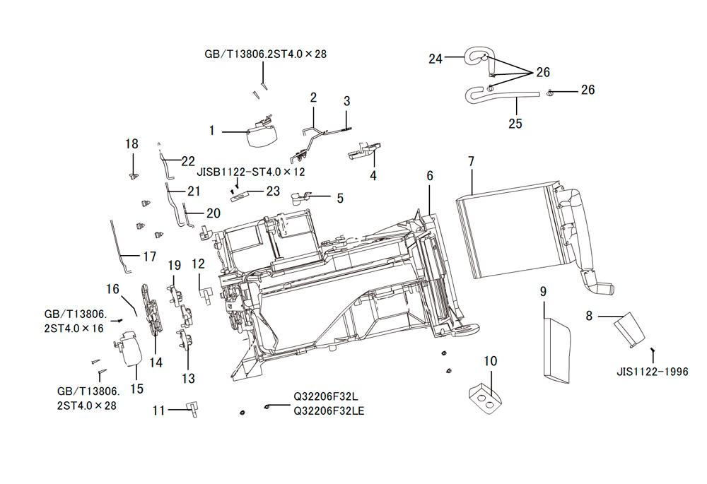 устройство отопителя