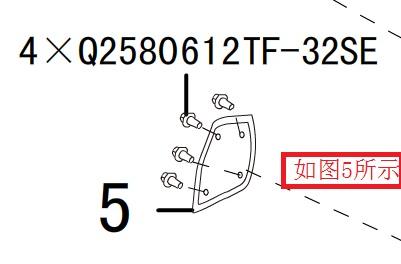 1002801XEC06