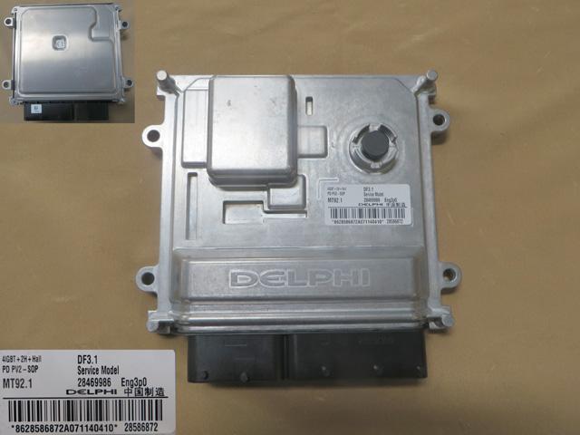 3612100XEC36