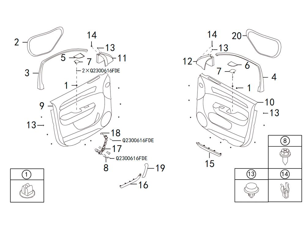 трим панели передних дверей