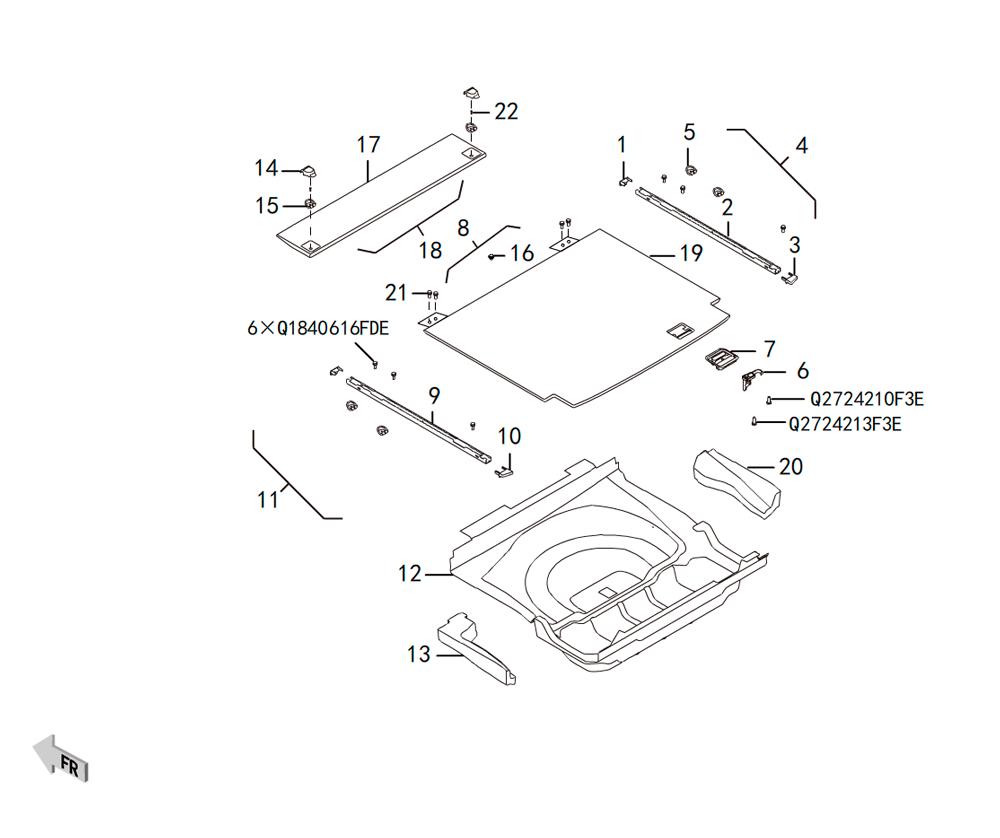 трим панели багажного отсека
