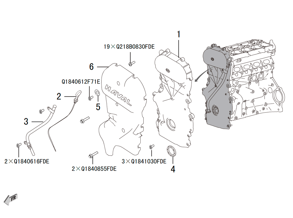 4C20 - крышка грм