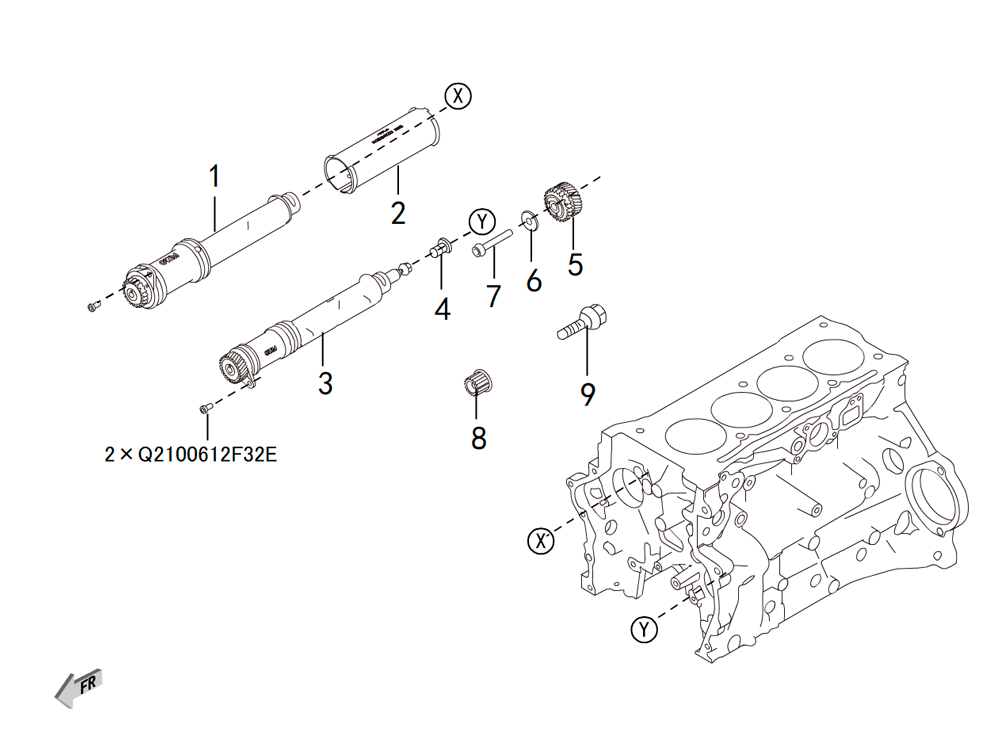 4C20 - балансир