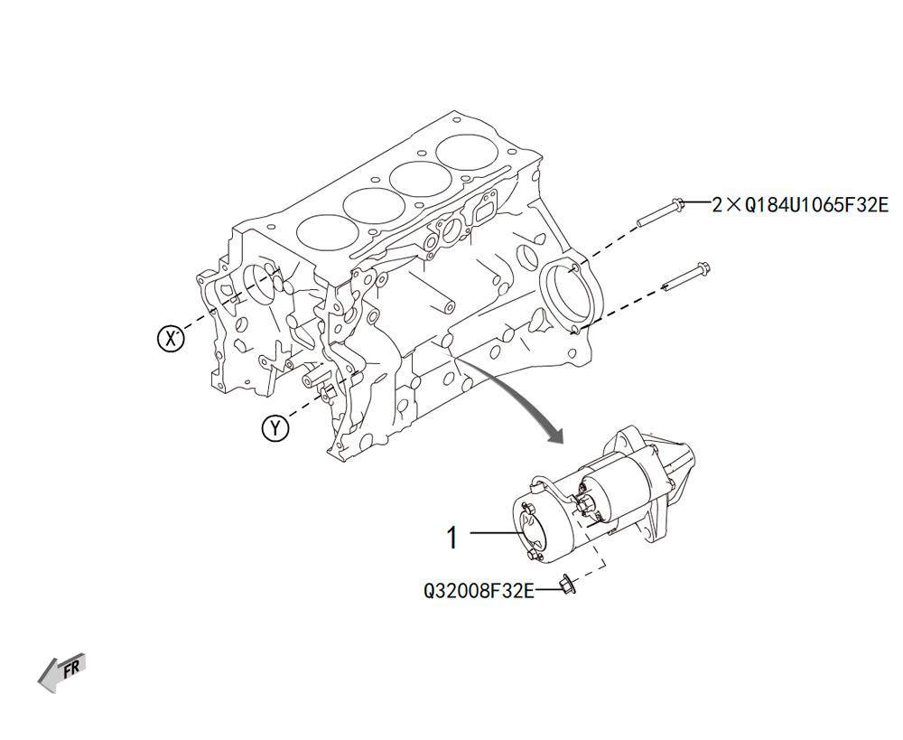4C20 - стартер