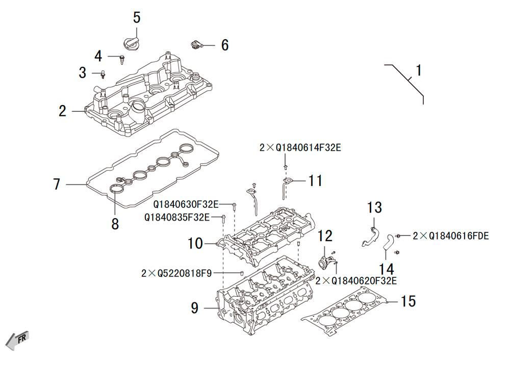 4C20 - головка блока цилиндров 1