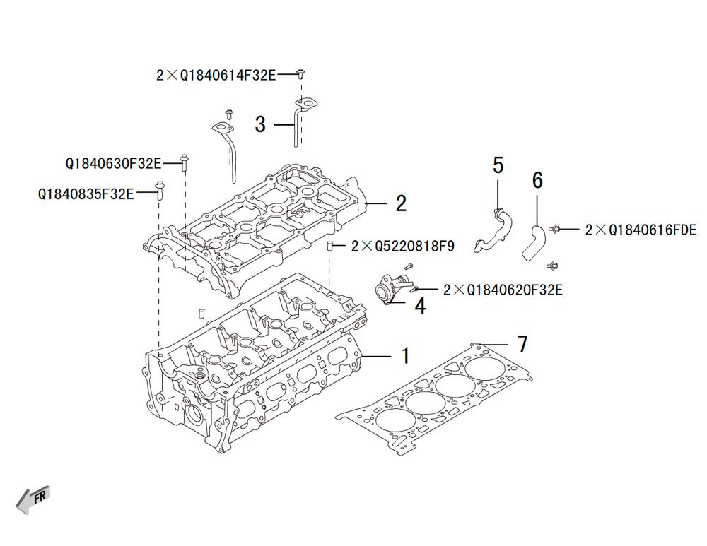 4C20 - головка блока цилиндров 2