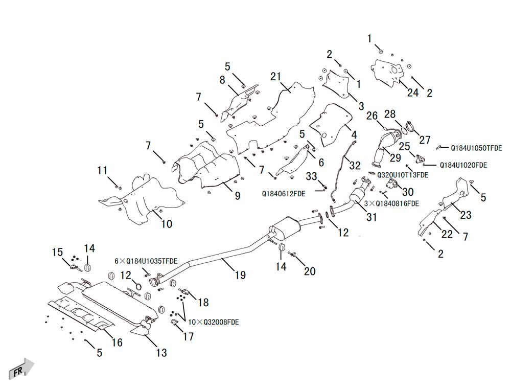 система вывода отработанных газов